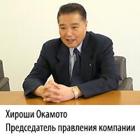 President 1